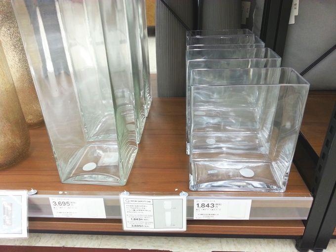 花瓶水槽 ニトリ1