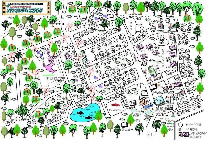 イレブンオートキャンプパーク 場内マップ