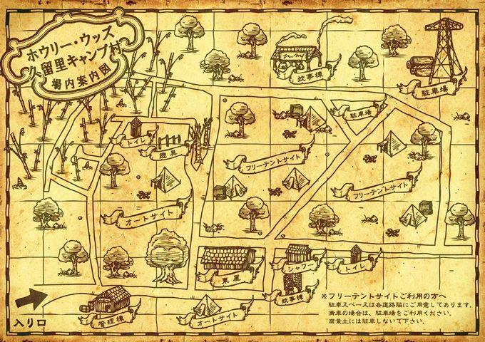 ホウリーウッズ久留里キャンプ村 場内マップ