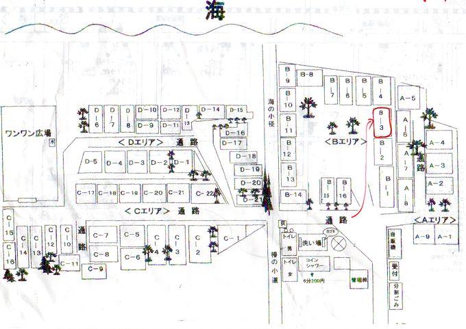 大原オートキャンプインそとぼう場内マップ