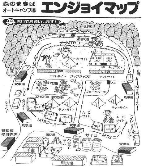 森のまきばオートキャンプ場 場内マップ
