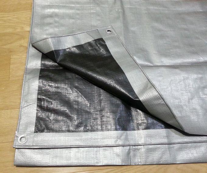 ユタカ シルバー/ブラックシート1