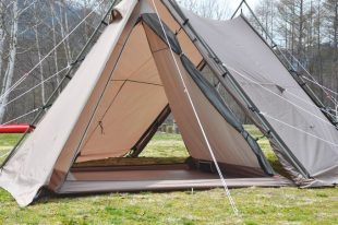 Tent-Mark Designs Circus720 その4