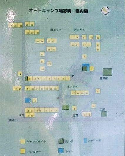 オートキャンプ場志駒 サイトマップ