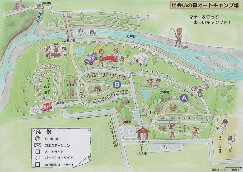 出会いの森総合公園オートキャンプ場 場内マップ