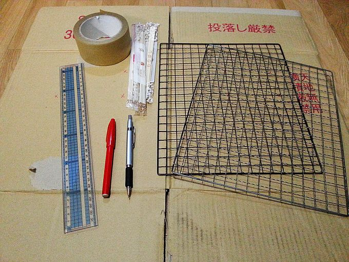 段ボール燻製器 材料