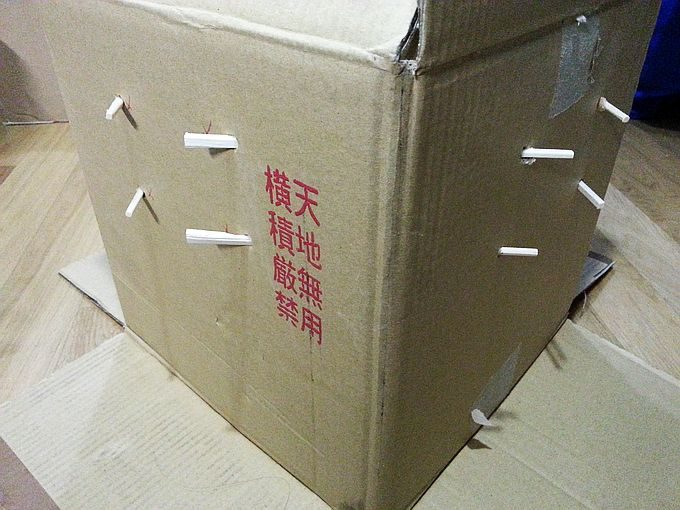 段ボール燻製器 の作り方3