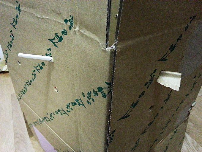段ボール燻製器 ガムテープの工夫2