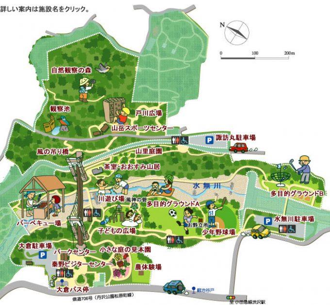 秦野戸川公園 場内マップ