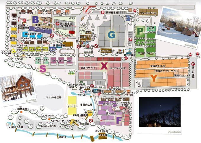 北軽井沢スウィートグラス 場内マップ