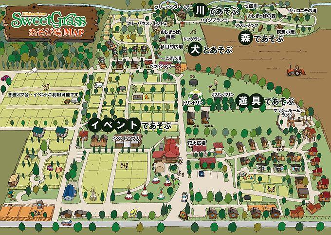 スウィートグラスの遊び場MAP
