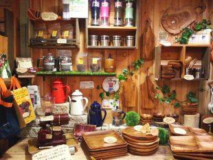 売店の食器