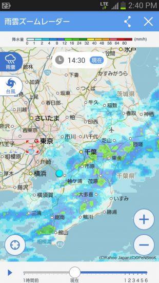 千葉だけ雨