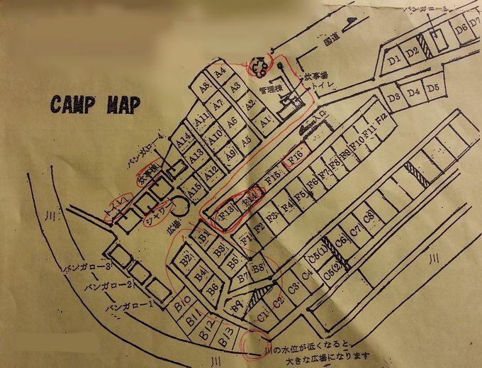 オートキャンプ・フルーツ村 場内マップ