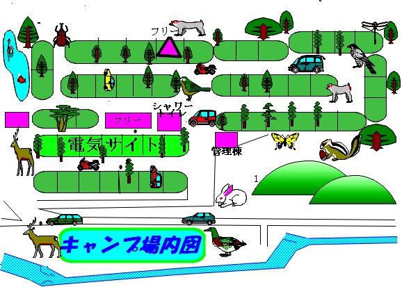 亀山湖オートキャンプ場 場内マップ