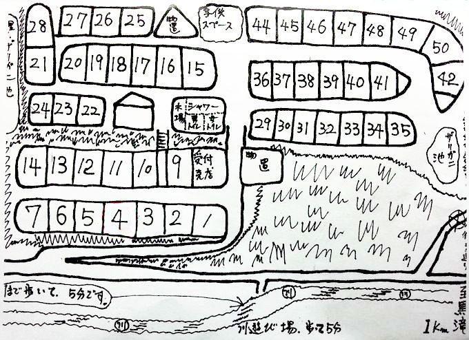 亀山湖オートキャンプ場 場内マップ サイト番号付き