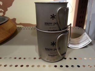 スノーピーク チタン シングルマグカップのスタッキング前 220ml 300ml