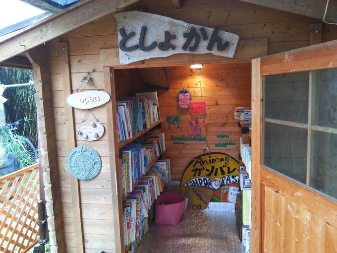 オートキャンプ・フルーツ村の図書館