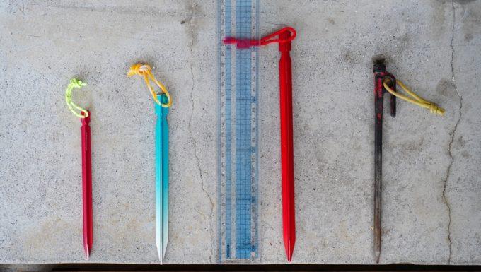 アルミペグの長さの比較
