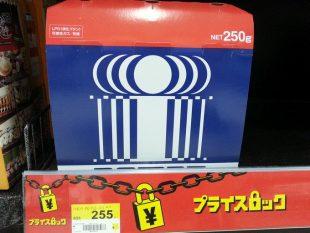 カセットガス(CB缶)