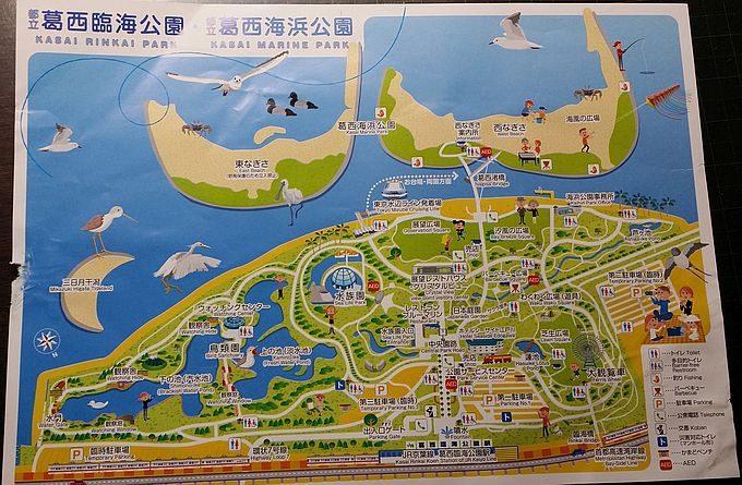 葛西臨海公園と葛西海浜公園のマップ