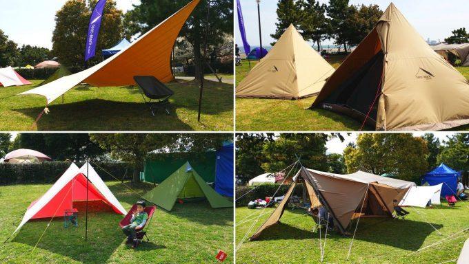 テンマクデザインのテント