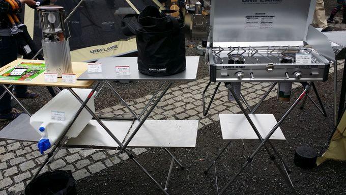 ユニフレーム テーブル キッチンスタンド