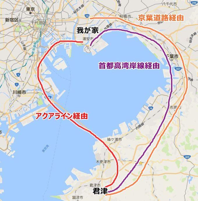 東京(江戸川区)から千葉へのアクセス経路