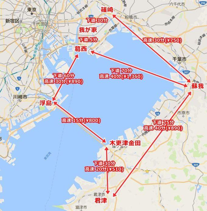 東京(江戸川区)から千葉へのアクセスマップ