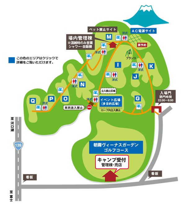 朝霧ジャンボリー オートキャンプ場 場内マップ