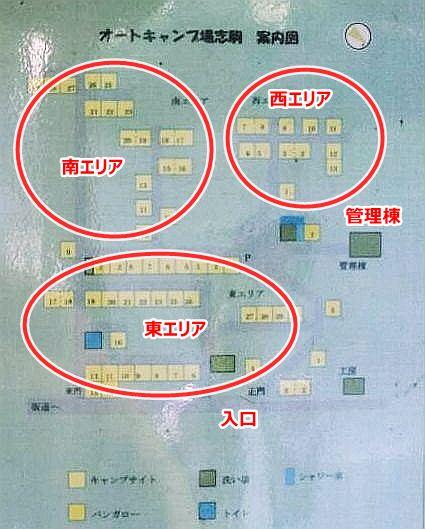 オートキャンプ場志駒サイトマップ