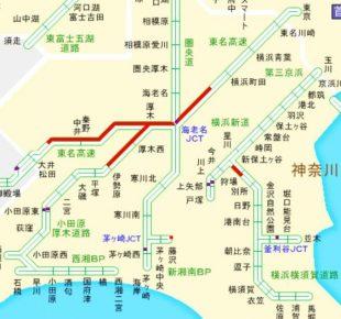 東名高速は渋滞