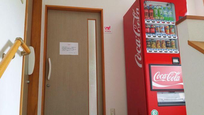 お風呂場の自動販売機