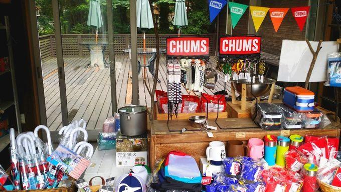 ゲストハウス(管理棟)の売店 CHUMSコーナー