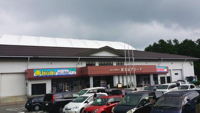富士山アリーナで開催されていた KID'S US LAND