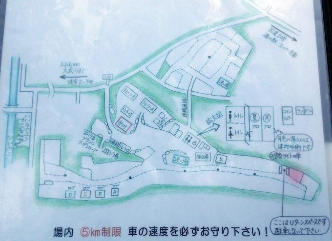 ACN オートリゾートパーク・ビッグランド 場内マップ