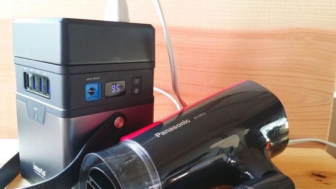 iMuto DC to AC インバーター でドライヤーを使う
