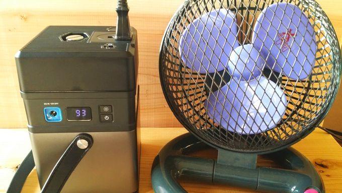 iMuto DC to AC インバーター で扇風機を使う
