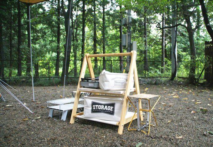 キャンプで使う木製のおしゃれラック2