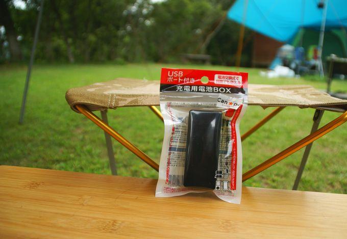 キャンドゥのUSBポート付き充電用電池BOX