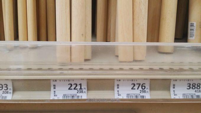 キャンプで使う木製のおしゃれラック用の丸棒