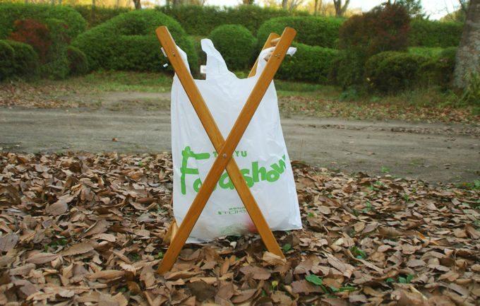木製スタンドにゴミ袋を掛けて使う
