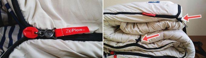 コールマンの寝袋 フリースフットイージーキャリースリーピングバック/C0 のジッパー、ウェビングストッパー