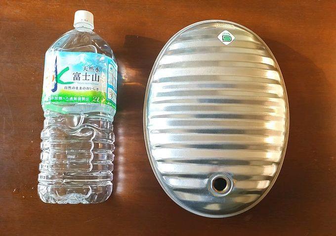 マルカ湯たんぽ A エース 3.5L のサイズ 2Lペットボトルとの比較