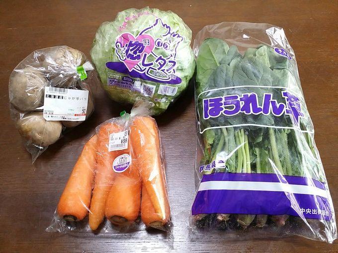 千葉 カスミ 八街店の野菜が100円