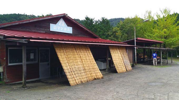 ロマンの森オートキャンプ場 管理棟