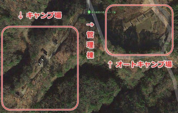 清和県民の森 オートキャンプ場のGoogleマップ