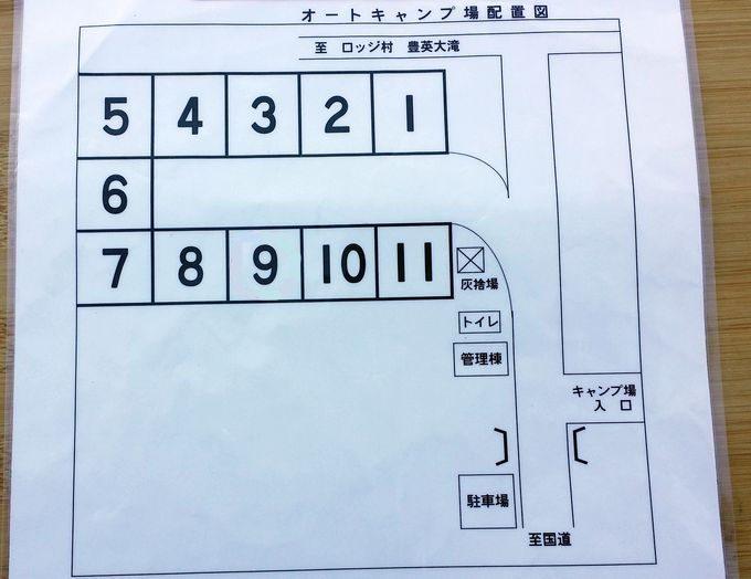 清和県民の森 オートキャンプ場のマップ