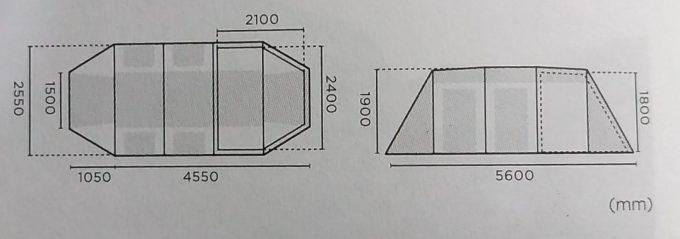 テントファクトリー トンネル2ルームテント ロング カタログに表記されているテントのサイズ