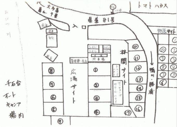 千石台オートキャンプ場のサイトマップ